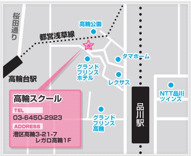 takawa_map